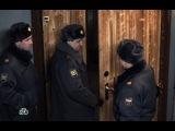 Патруль. Васильевский остров / Серия 2 из 20