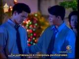 Власть теней / Rang Ngao (Таиланд, 2002 год, 11/14 серий)